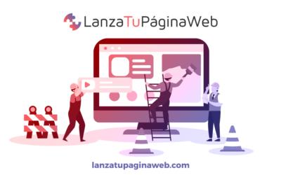 ¿Qué elementos debe contener una página web?